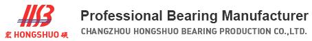 Changzhou Hongshuo Bearing Production Co., Ltd.